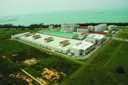 Changi NEWater Factory